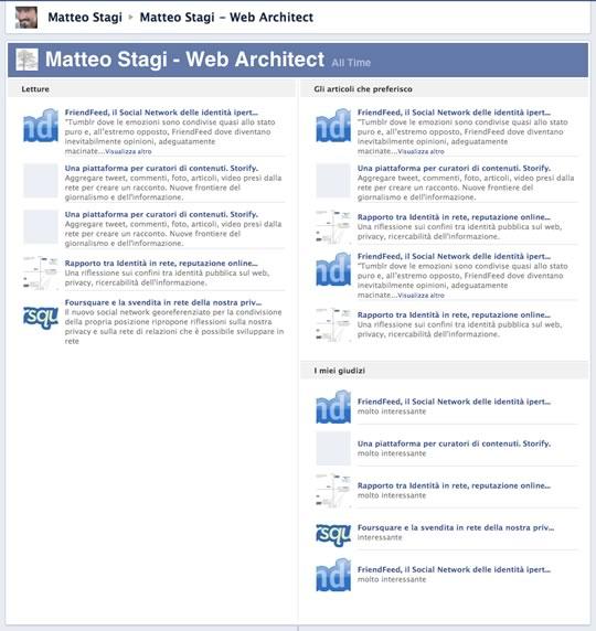 pagina-applicazione